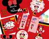 Kit Festa Digital - Minnie Vermelha