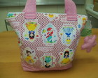 Bolsa Princesas