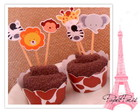 Topper animais safari para cupcake