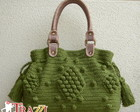 Bolsa Jolie Cactus - Al�as Marrons