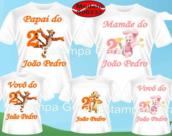 kit Camiseta Anivers�rio Tigrao c/5