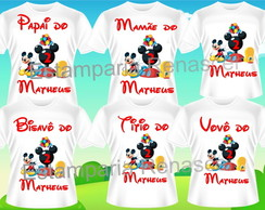 Kit Camiseta Anivers�rio Casa Mickey c/7