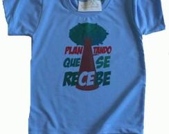 Camiseta Infantil Malha PET Plantando AZ