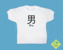 T-Shirt Beb� e Infantil KANJI BOY