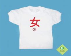 T-Shirt Beb� e Infantil KANJI GIRL