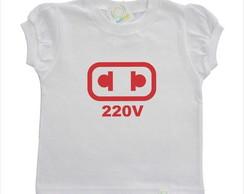 Camisetinha 220V