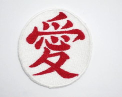 Gaara Patch Bordado Termocolante
