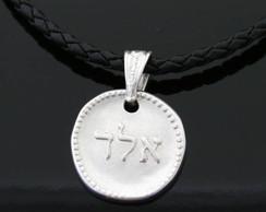 Medalha Cabala - REMOVER OLHAR NEGATIVO