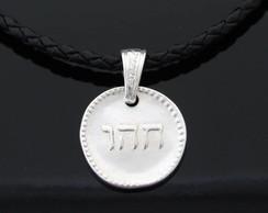Medalha Cabala - A PAZ