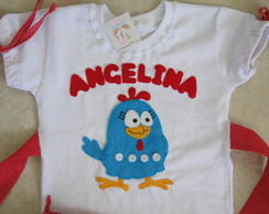 CAMISETA GALINHA PINTADINHA FASHION