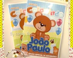 Revista Personalizada Urso Marrom E Azul