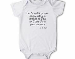 Body/camiseta Frases - Em tudo dai