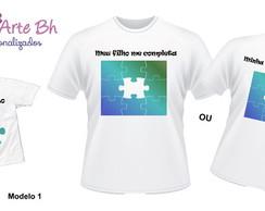 Camisas Meu filho/filha me completa