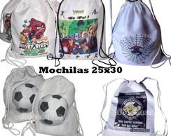 MOCHILA 25x30 PERSONALIZADA