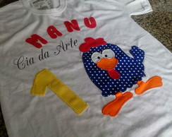 Camiseta Personalizada Galinha Pintadinh