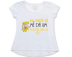Bata ou Camiseta Marchinha de Carnaval