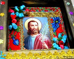 Orat�rio S�o Judas Tadeu