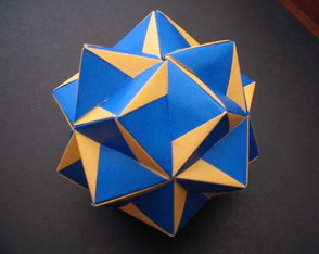 kusudama-wedge