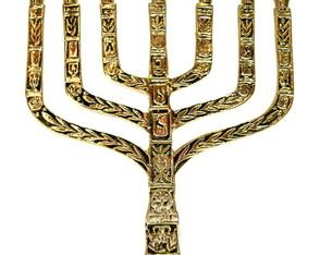 Menorah Casti�al em Bronze 7 Velas