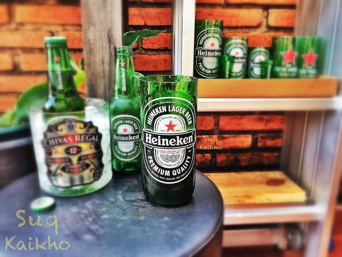 Cop o de garrafa heineken 500ml sk elo7 for Super copo