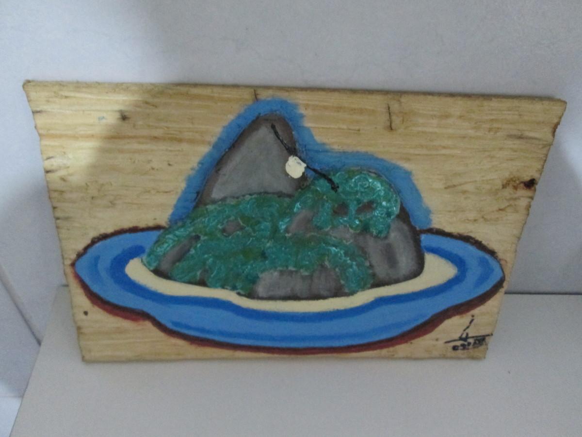 quadro em madeira pao de acucar rio esoterico quadro em madeira pao de  #1E4C7E 1200x900