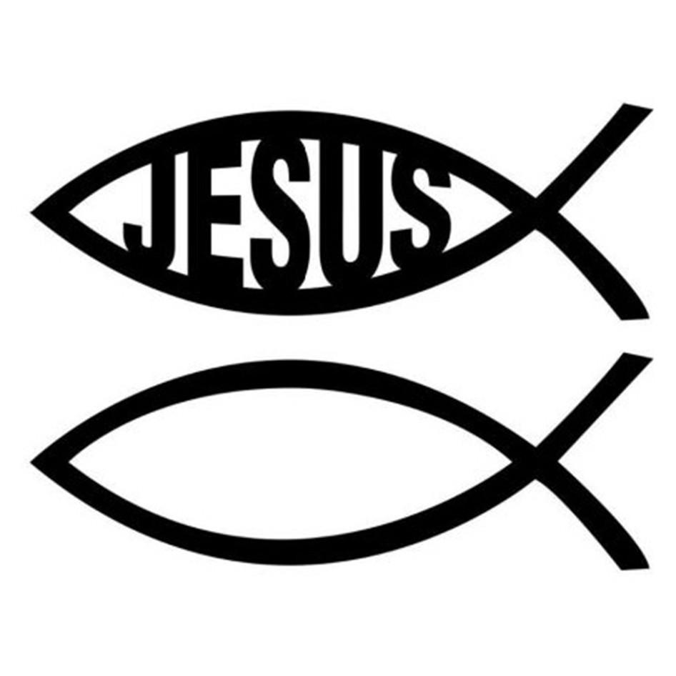 Armario Locker ~ Adesivo Religioso Jesus Cristo QUEEN IND u00daSTRIA DE ADESIVOS Elo7