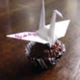 origami daBi