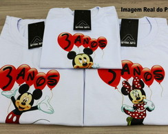 Kit Disney Mickey Mouse