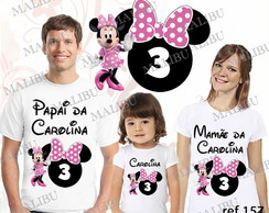Kit Camiseta Aniversario Minnie Rosa c/3