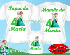 Kit Camiseta Aniversario Frozen Fever
