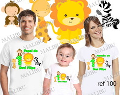 Camiseta Safari Personalizada kit com 3