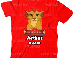 Camiseta A guarda do Leão Aniversario