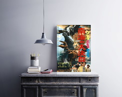 "Placa decorativa ""Filme Godzilla"""