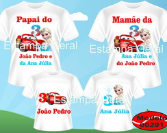 Kit Camisetas Aniversario Frozen/Carros