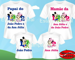 Camisetas Aniversario Mickey/Minnie c/4
