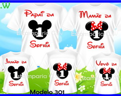 Kit Camiseta Aniversario Minnei c/5