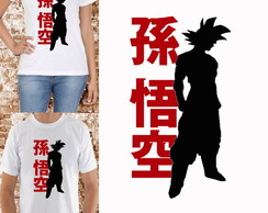CAMISA DRAGON BALL - GOKU