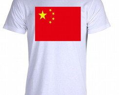Camiseta Allsgeek China 02