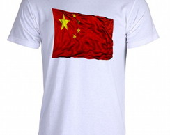 Camiseta Allsgeek China 04