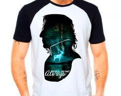 Camiseta Harry Potter Snape After All