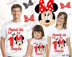 kit com 10 camisetas minnie REF00