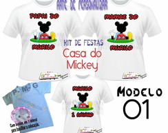 Kit de Camisetas A Casa do Mickey