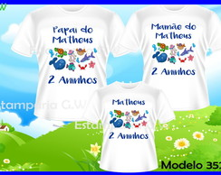 Kit Camiseta Personalizada Fundo do mar