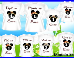 Kit Familília Camisetas Mickey Safari 7