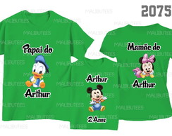 kit com 3 camisetas disney baby