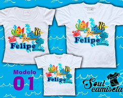 Kit Camisetas- Fundo do Mar