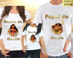 CAMISETA KIT MOANA C/5 n 10