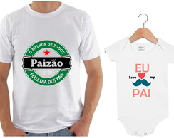 Kit Camiseta +Body ou camiseta infantil