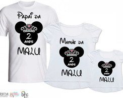 Kit Camisetas 3 Un - Minie Mouse