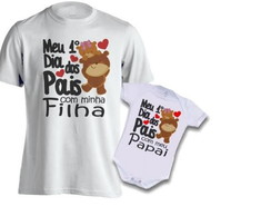 Kit Pai e Filha (Camiseta + body)